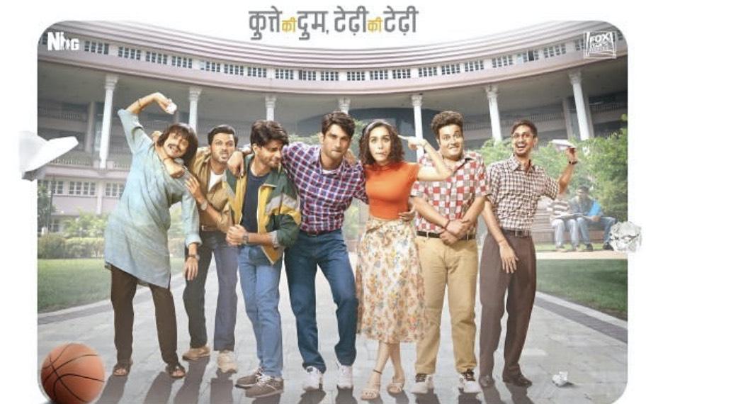 67th National Film Awards: Sushant Singh Rajput starrer 'Chhichhore' bags 'Best Hindi Film' award